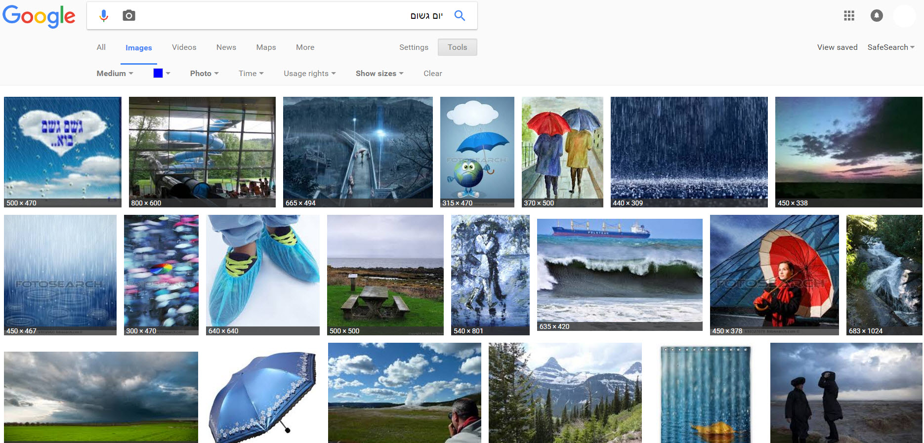 תוצאות חיפוש גוגל תמונות