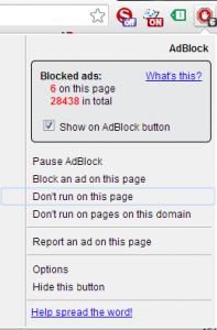 אפשר להציג פרסומות בעמוד או אתר