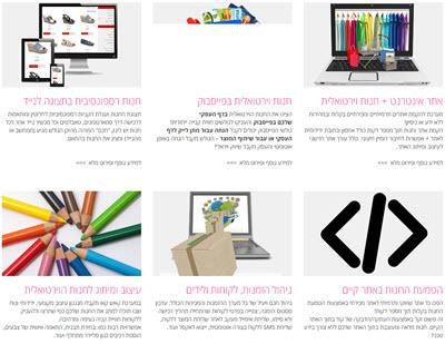 הנחה לקאשקאו - חנות וירטואלית באינטרנט