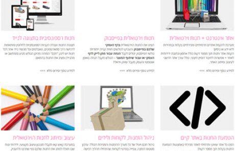 הנחה לקאשקאו – חנות וירטואלית באינטרנט